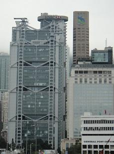 HSBC本店