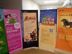 博雅互動のゲームポスター