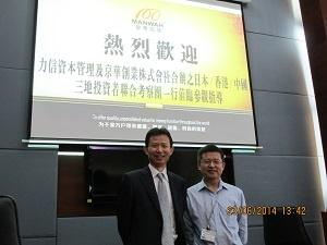 敏華 王財務総監と記念写真