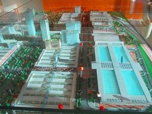 華南城 物流センター