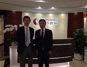 中国燃気 朱副総裁と記念写真