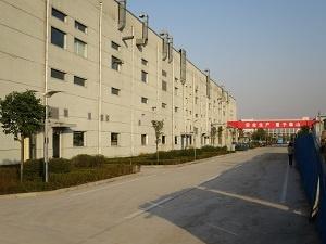羅欣新工場