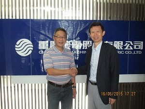 重慶機電 楊副総裁