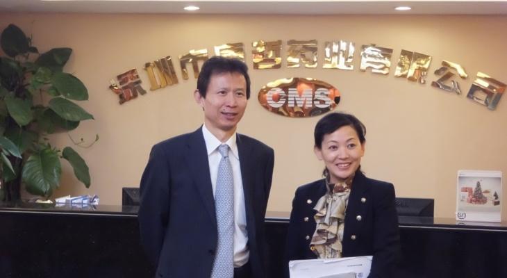康哲薬業   フォーブス誌中国の最も成長力のある企業