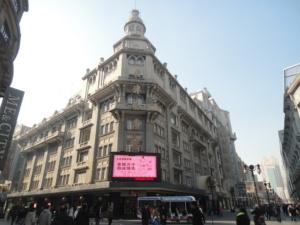 天津一の繁華街――勧業場