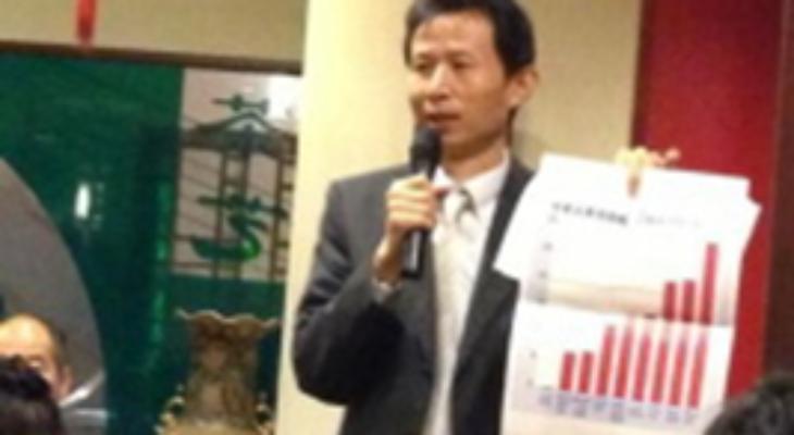 中国勉強会 2013年1月15日(火)