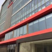 四環医薬 北京本社ビル
