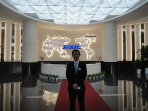 中芯国際(SMIC)